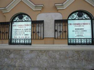 fachada-crc-felipe-2